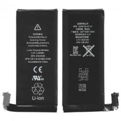 Iphone 4 : Batterie